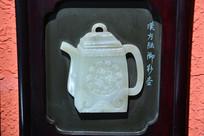 浮雕茶壶汉方陆郎彩壶