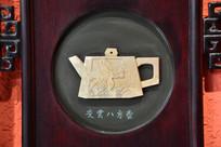 浮雕茶壶凌云八方壶