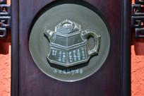 浮雕茶壶六方竹顶壶