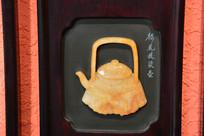 浮雕茶壶禄花提梁壶