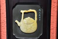 浮雕茶壶梅花提梁壶