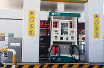 服务区的粤运能源加油站