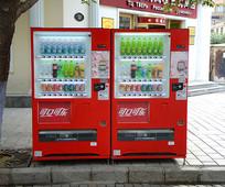 红色自动饮料售卖机