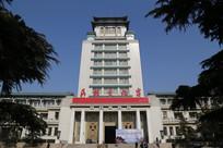 民族文化宫