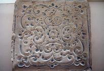 唐代敦煌墓如意卷草纹砖