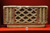 魏晋时期菱形网格雕刻彩绘砖