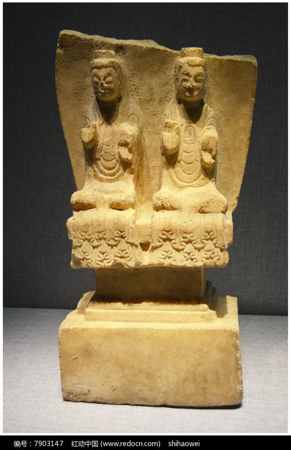 东魏两菩萨坐像