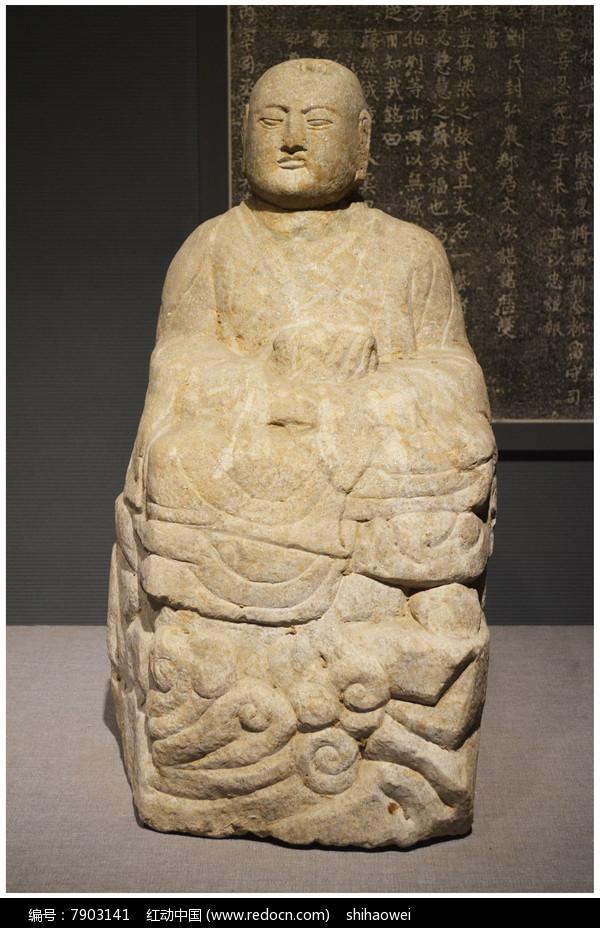 宋代弥勒佛像