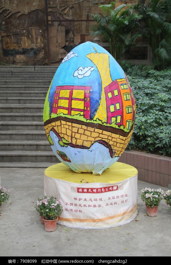 广州塔蛋形彩绘