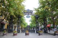 哈尔滨中央大街大门
