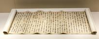 回鹘文摩尼教寺院文书
