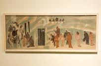 张骞通西域壁画
