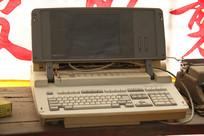 老物件老式打印机