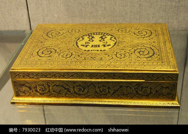 阿拉伯鎏金盒