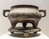 阿拉伯文带座铜炉
