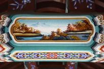 传统彩绘山林秋水