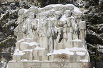 雕塑东北抗联