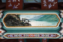 古建彩绘翠松湖水