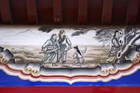 古建彩绘古代人物故事