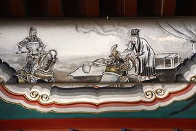 古建彩绘三国人物
