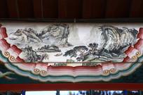 古建彩绘山水图