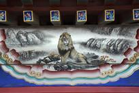古建彩绘雄狮图