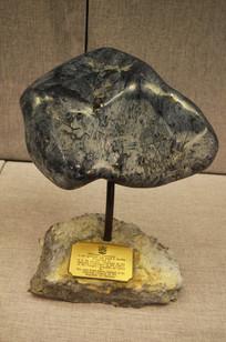 蓝金矿石工艺品