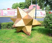 金属五角星雕塑