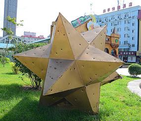 五角金属雕塑