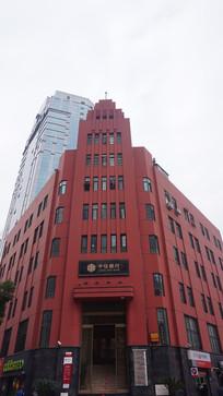 红色民国建筑