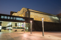金色的深圳音乐厅
