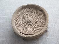汉代文物花纹瓦当