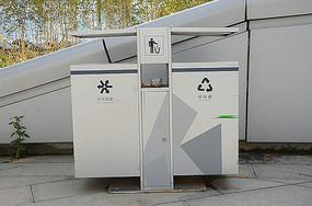 环保白色垃圾箱