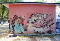 火神龙壁画