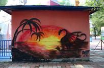 落日风景壁画