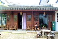 木头老房子