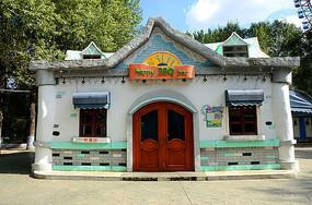特色间餐厅建筑