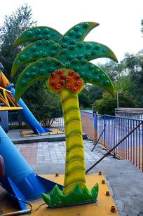椰子树雕塑