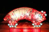 春节快乐花灯