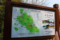 太湖鼋头渚旅游指示牌