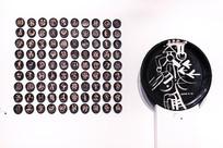 象形天书岩画瓷盘