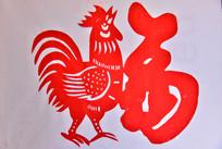 剪纸福鸡作品