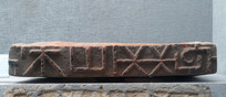 汉代木山条形砖