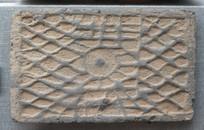 汉代文物花纹铺地砖