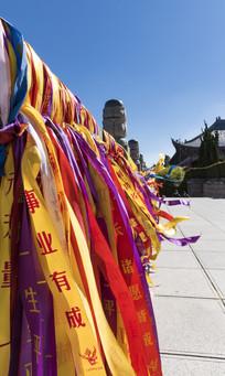 寺院里的彩旗经幡
