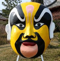 黄色京剧脸谱图片