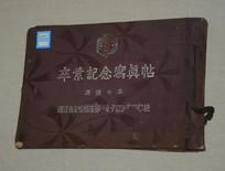 康德七年哈尔滨第一女子国民高等学校毕业纪念写真贴