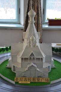 圣尼古拉教堂广场模型