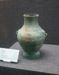 战国文物铜壶