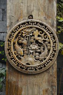 雕刻鱼池莲藕